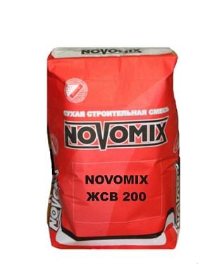 Novomix hl 20